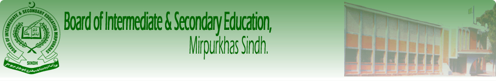 bise matric mirpurkhas matric results 2012
