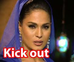 bye veena Veena Malik removed from Hero TVs Astaghfar show