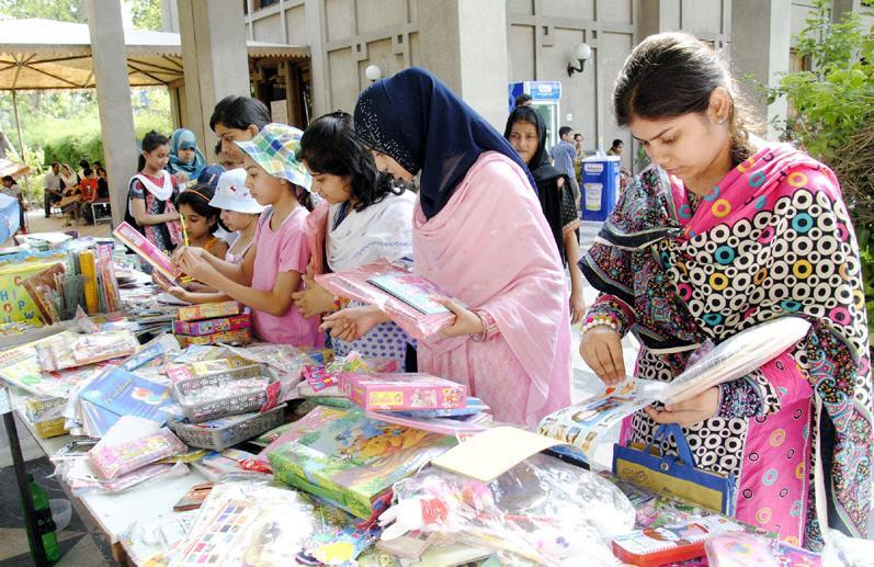 children complex lahore girls Pictures