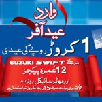 Warid Telecom Brings Eid Offer