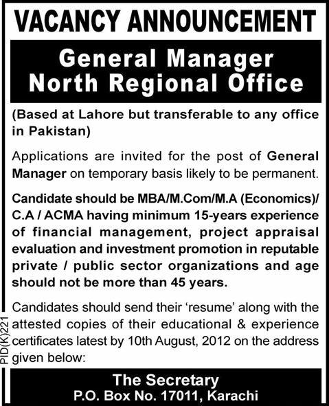 general manager jobs in karachi Pakistan Haseeb Waqas Group of Companies Jobs, hwgc.com.pk careers
