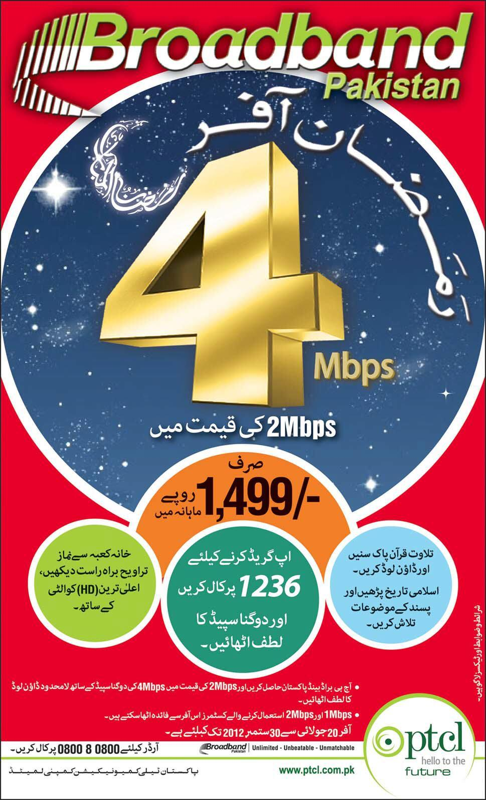 ptcl telecom 4mbps PTCL Broadband Ramadan Offer Upgrade from 2 mbs to 4mbs Free