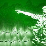 14 August independence day 2012 150x150 14 August 2013 Pakistan wallpapers and Images