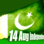 14 august 2012 150x150 14 August 2013 Pakistan wallpapers and Images