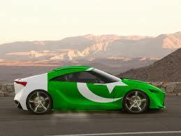 14 august car 2012