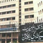 BISE Lahore Board 9th Class Result 2012 150x150 9th Class Result of Lahore Board 2012