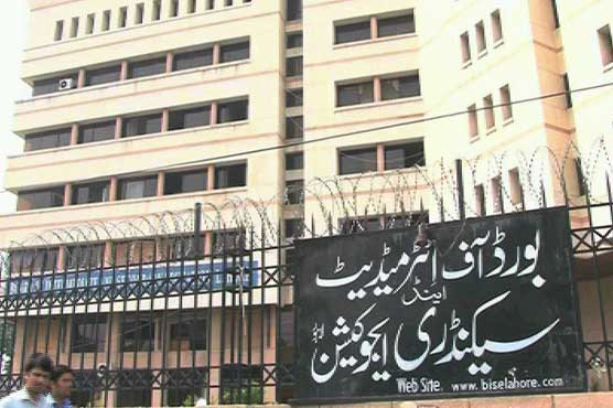 BISE Lahore Board 9th Class Result 2012
