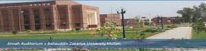 BZU Multan BA BSc Bcom 1st Annual Result 2012