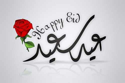 Eid-Mubarak-2012 for pakistani