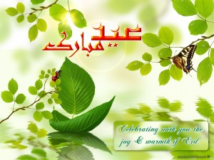Eid Mubarak 300x225 Eid Mubarak 2013 wallpapers & Pictures Facebook Images