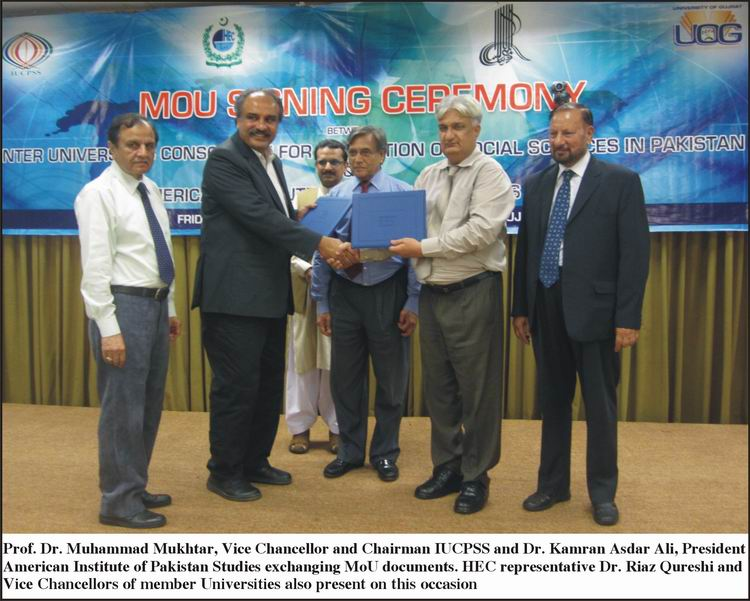 Islamia University of Bahawalpur BSC Annual Result 2012