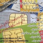 Prepaid Sims will be Block in Future of Pakistan Rehman Malik
