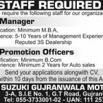 Sales Manager Sales Promotion Officers Jobs in Suzuki Gujranwala 150x150 Government Jobs in Gujranwala Employees Cooperative Housing