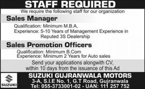 Sales Manager & Sales Promotion Officers Jobs in Suzuki Gujranwala