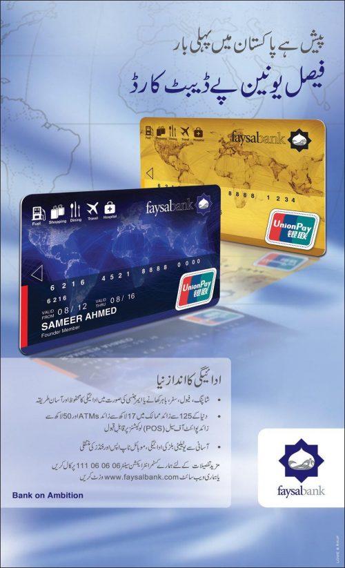 Union Pay Debit Card from faysal bank in Pakistan