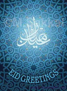 eid card 2012 222x300 Eid Mubarak 2013 wallpapers & Pictures Facebook Images