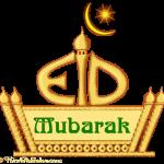 eid mubarak 150x150 Eid Mubarak 2016 wallpapers & Pictures Facebook Images