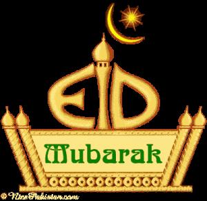 eid mubarak 300x290 Eid Mubarak 2013 wallpapers & Pictures Facebook Images