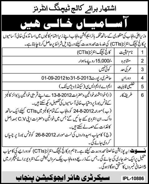 teaching jobs in government colleges 2012