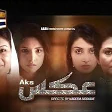 Aks Ost Title Song Ary Drama