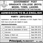 Government Postgraduate College Model Town Lahore Admissions 2016