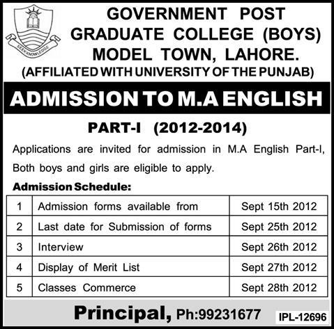 Government Post Graduate College Model Town Lahore Admissions 2012 KIPS School Johar Town & Iqbal Town Lahore Admissions 2015