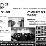 The University Of Lahore Admissions 2012-13