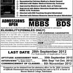Women Medical & Dental College Abbottabad Admissions 2016