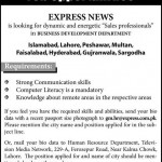 Express News Looking Sales Professional for Business Development 150x150 Leading Telecom Company Jobs In Pakistan 2013