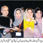 Laptop Distribution Ceremony at Pbet.edu.pk Lahore