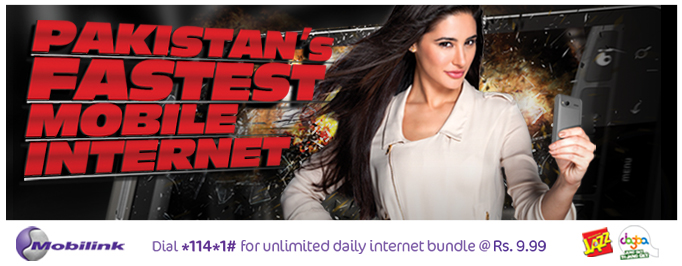 Mobilink Brings Fastest Mobile Internet in Pakistan