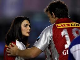 Bollywood Actress Beautiful Preity Zinta