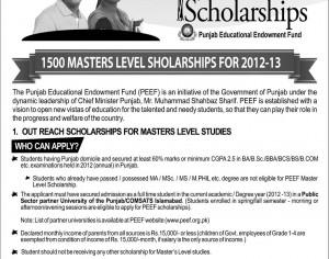Shahbaz Sharif Scholarship Scheme for Punjab Students