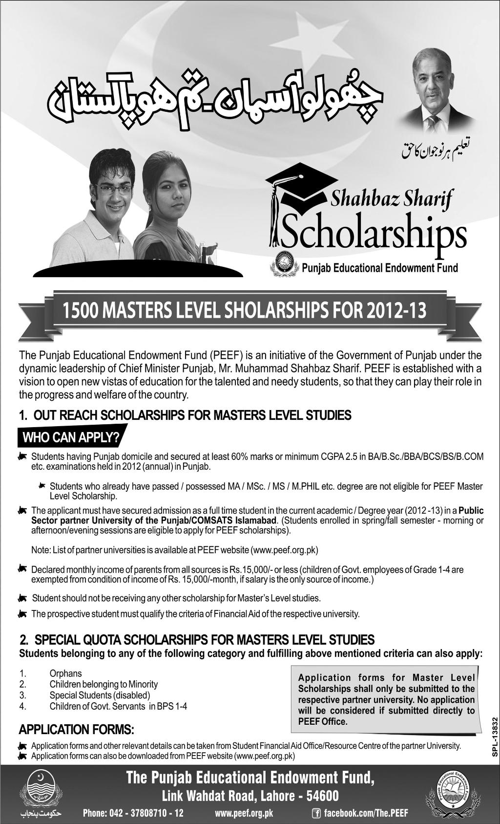 Shahbaz Sharif Scholarship Scheme for Punjab Students Shahbaz Sharif Scholarship Scheme for Punjab Students