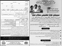 Shahbaz Sharif scholarship program for Inter and graduates 2012