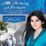 Warid Sim Lagao Offer Full Week Free Mins SMS Internet 150x150 Reserve Your Sim Online Service Provide by Warid Telecom