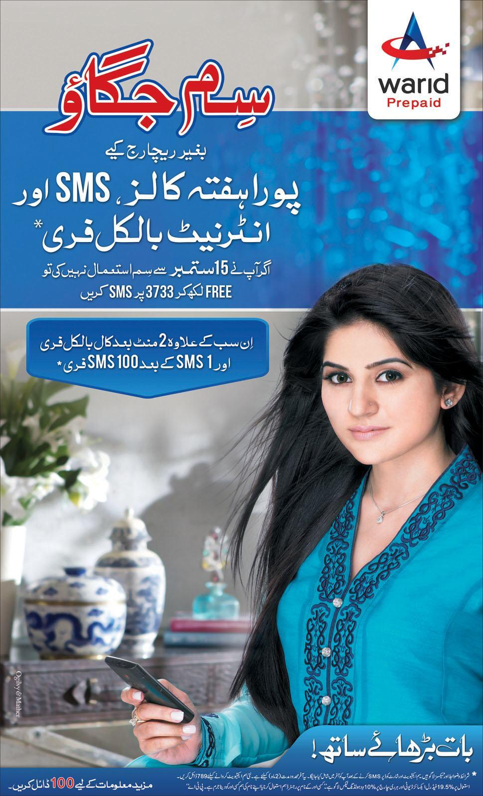 Warid Sim Lagao Offer Full Week Free Mins, SMS & Internet