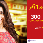 Zabardast New SIM Offer by Mobilink Jazz Pakistan 150x150 Reserve Your Sim Online Service Provide by Warid Telecom