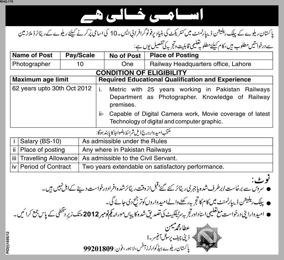 Pakistan Railways Jobs as a Photographer October 2012