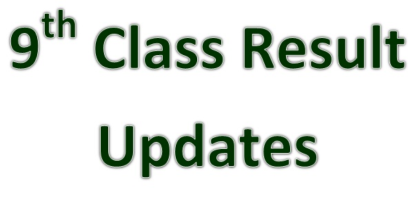 9th Class Gujranwala Board Bise Gujranwala Board 9th Class Model Papers 2013