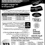 A1 English Test 2013 150x150 NTS NAT Test Schedule 2016 Online Roll No Slip Result Card
