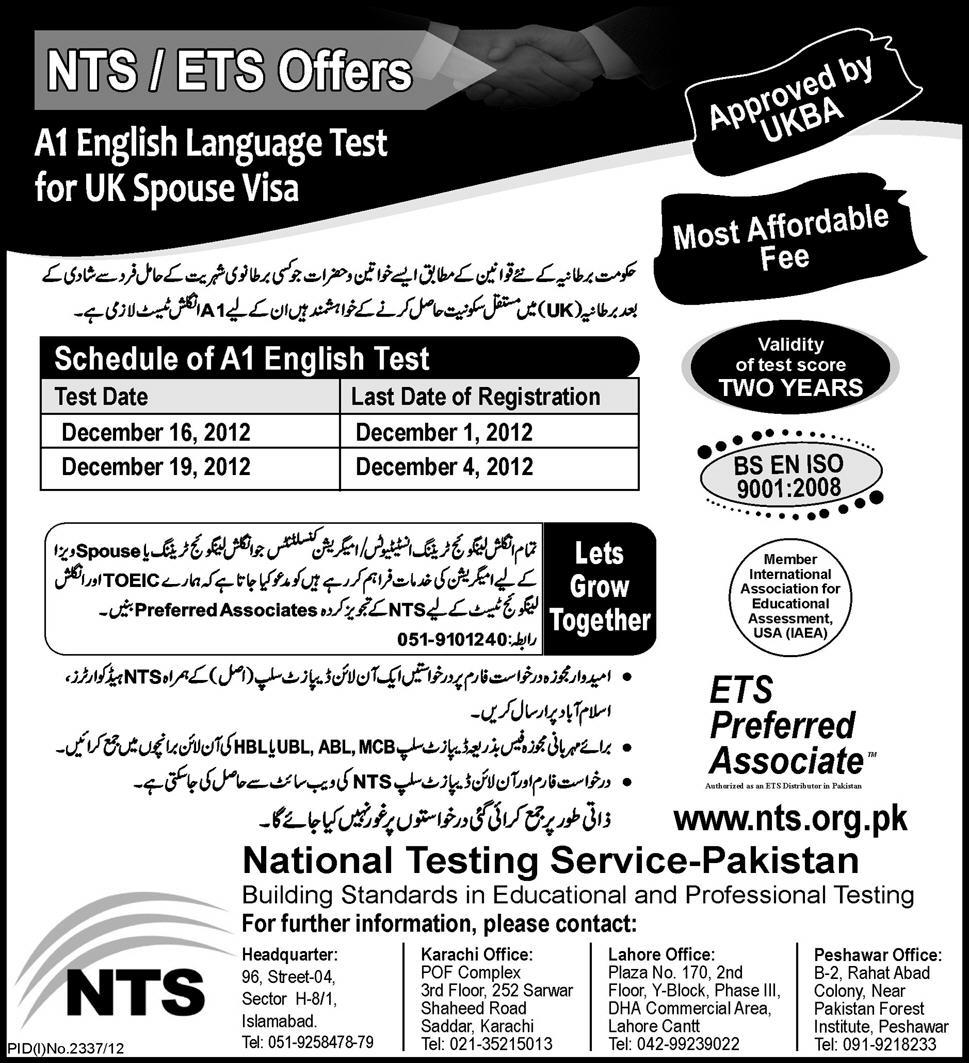 A1 English Test 2013 NTS Test Career Opportunities for Teaching Staff