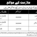 Bank Jobs in Karachi Pakistan 150x150 Career Opportunities at Allied Bank of Pakistan December 2013