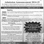 FMH Admissions 2014 150x150 Liaquat National Hospital & Medical College Admission in MBBS