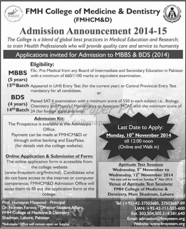 FMH Admissions 2014 e1446531134540 FMH College of Medicine & Dentistry Lahore Admissions 2016