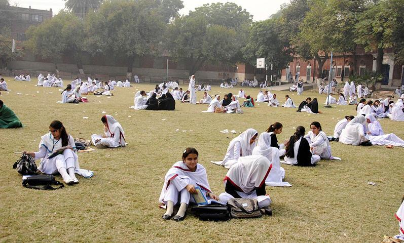 Islamia College Cooper Road Lahore girls in Ground Islamia College Cooper Road Lahore girls in Ground