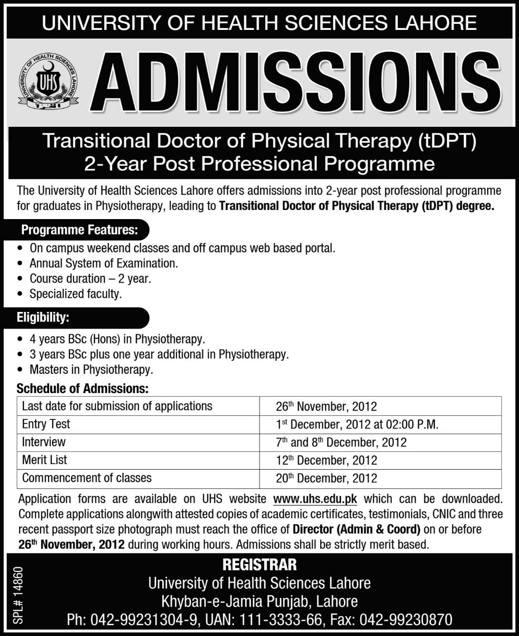 University Of Health Sciences Lahore Admissions Dow University Of health Sciences Offer MS/M.Phil Admissions 2015