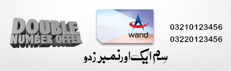 Warid Announces Dual Number SIM
