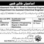 Assistant Electrical Engineer 150x150 Join Mujahid Force as Officer Mujahid Force Careers