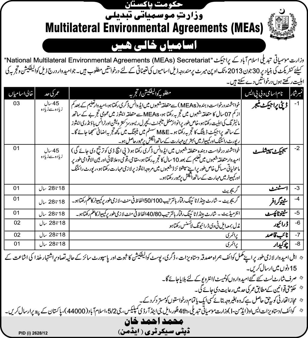 Multilateral Environmental Agreements Jobs in Islamabad